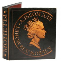 Королева Великобритании, 480 монет