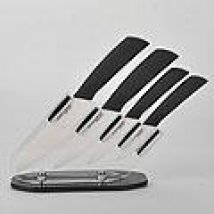Набор керамических ножей 5 предметов