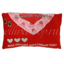 Сувенир-подушка Валентинка