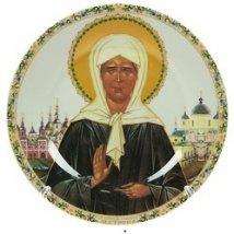 Тарелка декоративная Икона святой Матроны Московской